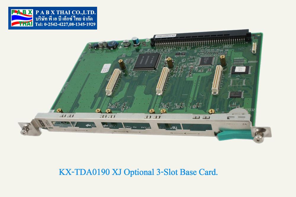 KX-TDA0190 สินค้าพร้อมส่ง
