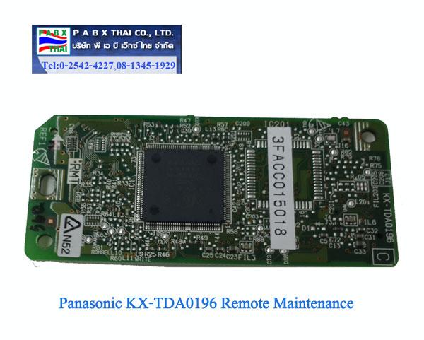 KX-TDA0196 โปรแกรมผ่านคู่สายโทรศัพท์