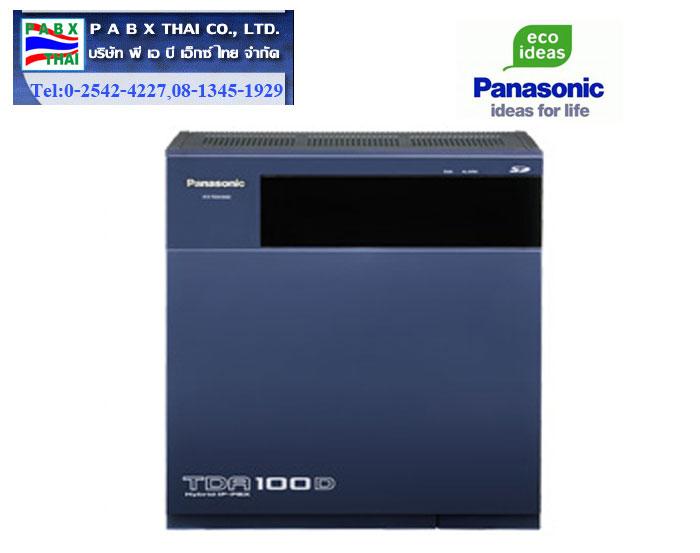 KX-TDA100D สินค้ามีโปรโมชั่น