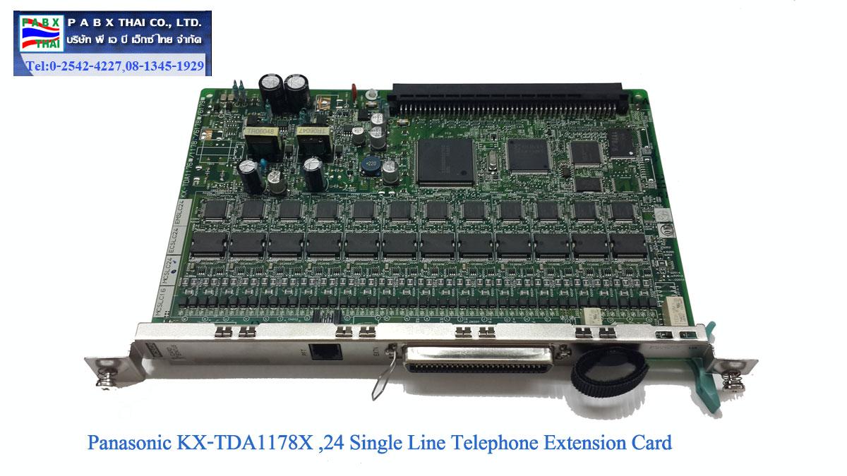 Panasonic KX-TDA1178X การ์ด 24 สายใน