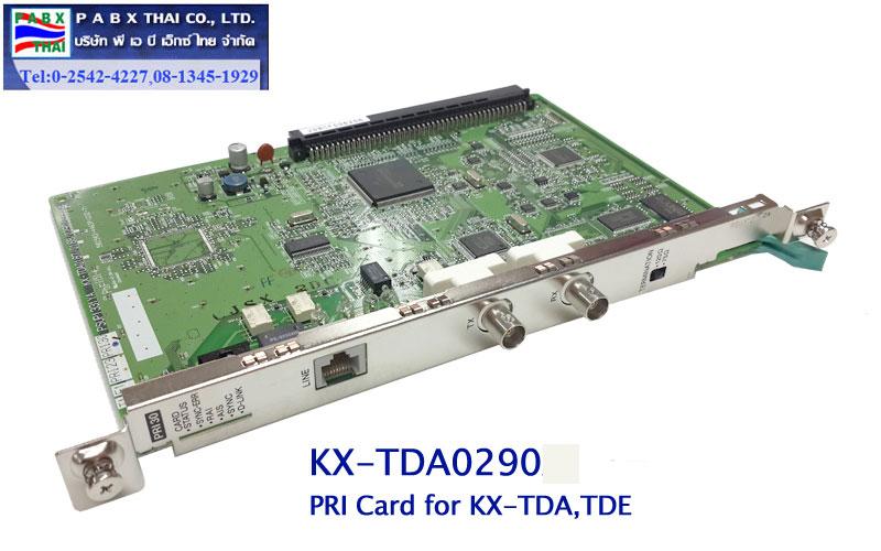 PRI30/100 KX-TDA0290