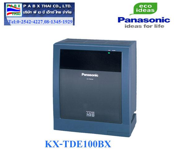 KX-TDE100