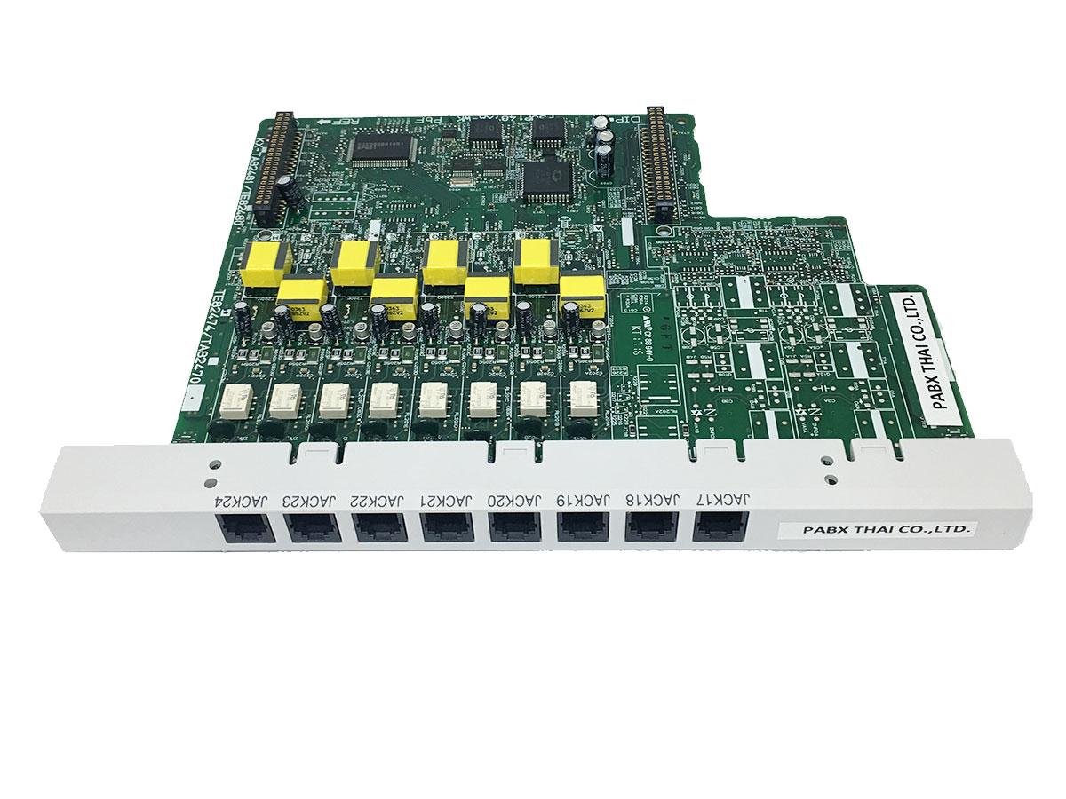 KX-TE82474 การ์ด 8 สายใน สำหรับตู้สาขารุ่น KX-TES824BX/KX-TEM824BX