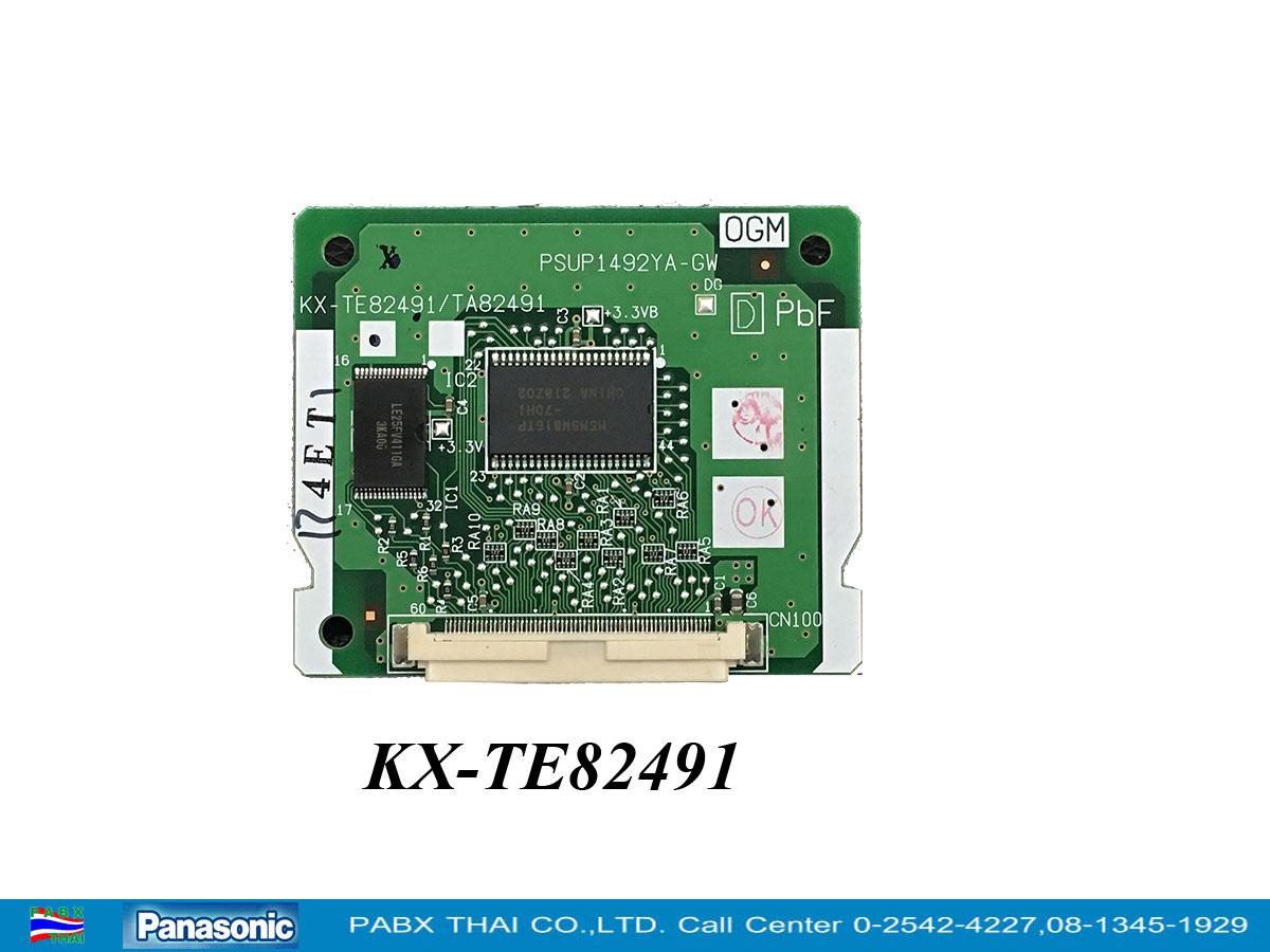 DISA ระบบตอบรับโอนสายอัตโนมัติ 1Ch.สำหรับ KX-TES824,KX-TEM824