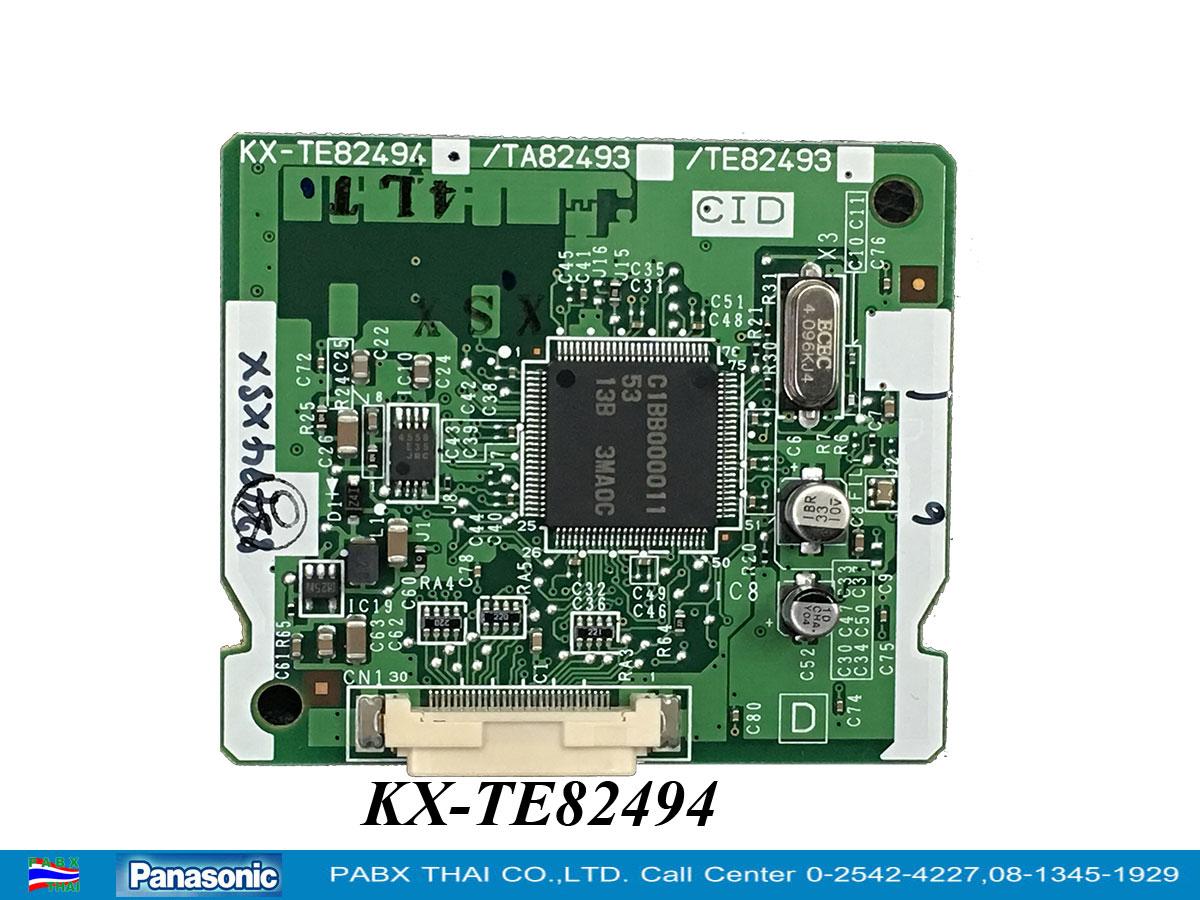 KX-TE82494,Caller ID Card (1 การ์ดโชว์ 3 เลขหมาย)